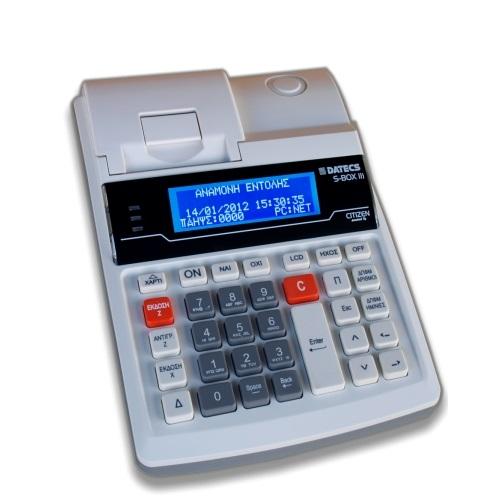 Φορολογικός Μηχανισμός